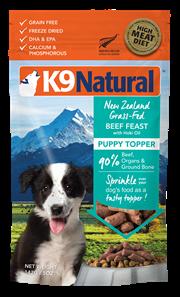 K9 Natural Topper 冷凍脫水狗糧佐餐品 - 幼犬 142g