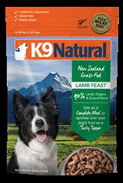 K9 Natural 冷凍脫水狗糧 - 羊肉盛宴