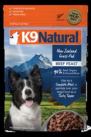 K9 Natural 冷凍脫水狗糧 - 牛肉盛宴